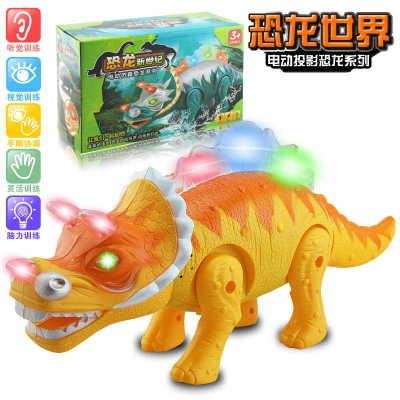 Cadeau enfant dinosaure