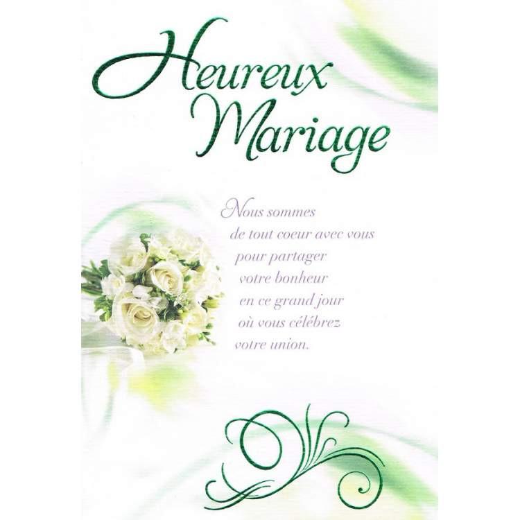 Image de carte de mariage